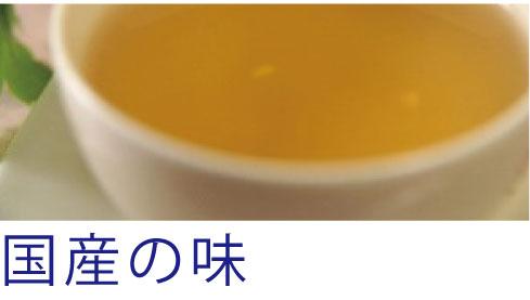ハトムギ 茶 副作用